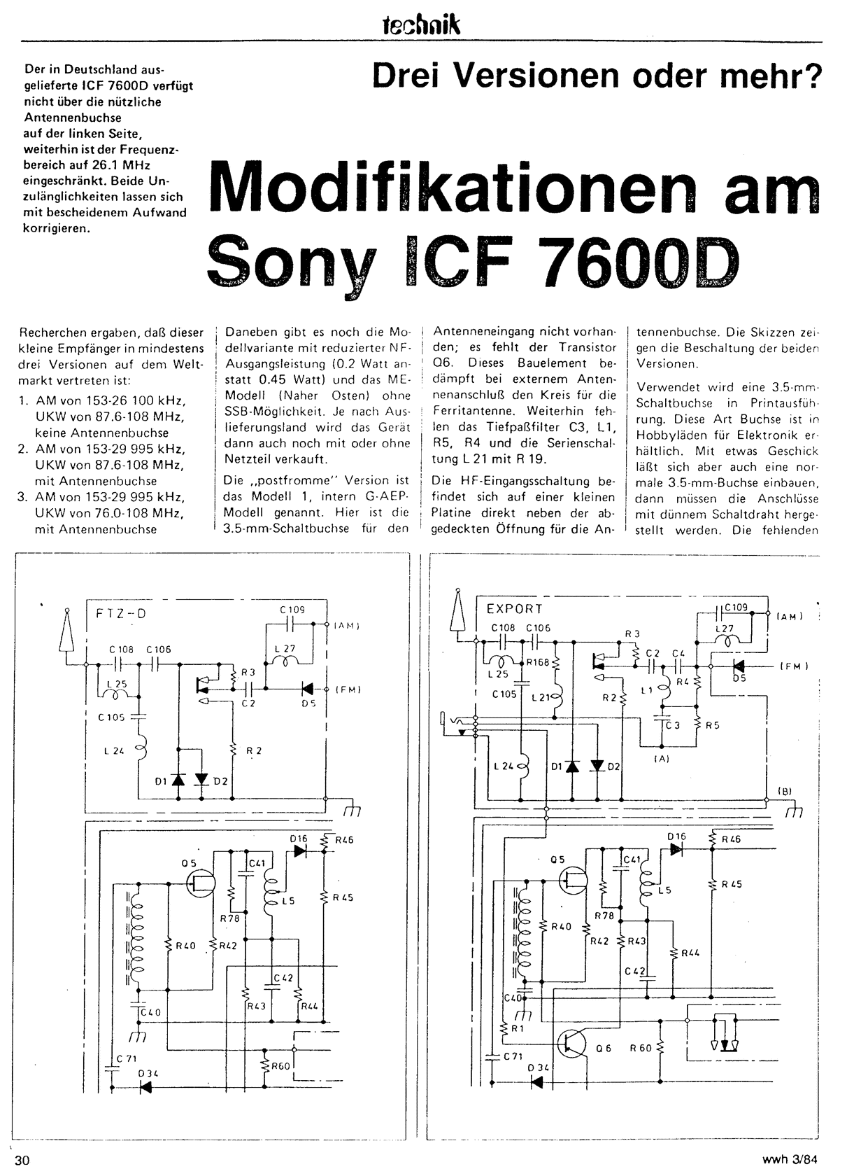 求:那位朋友有索尼:icf-7601收音机电路